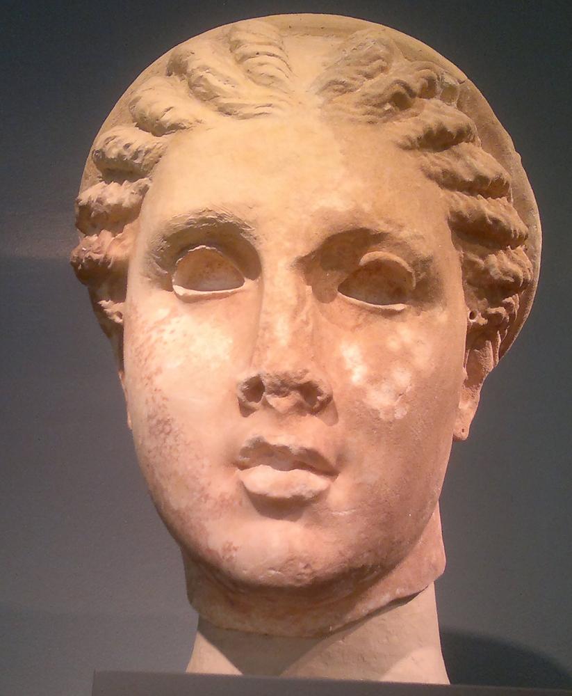 Artemis Statue Head Quot Colossal Head of Artemis Quot