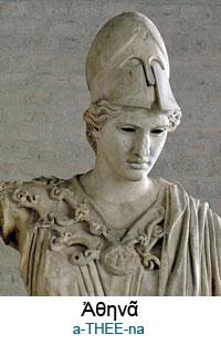 Interesting phrase athena greek goddess of wisdom idea