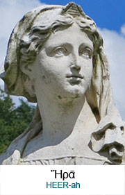 Queen Hera Juno The Olympian Goddess Of Marriage