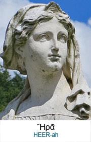 Queen Hera Juno The Olympian Goddess Of Marriage
